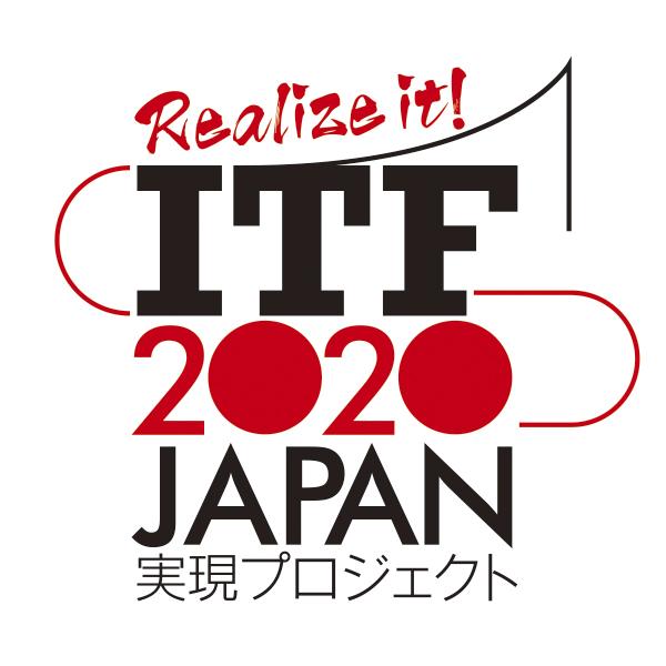 ITF2020 Japan とは